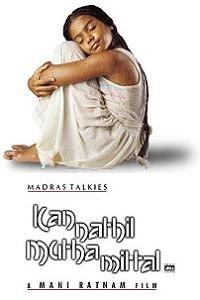 Kannathil Muthamittal