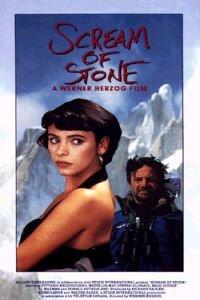 Крик камня / Cerro Torre: Schrei aus Stein (1991) в HD ...