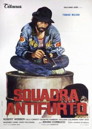 Squadra antifurto (1977)