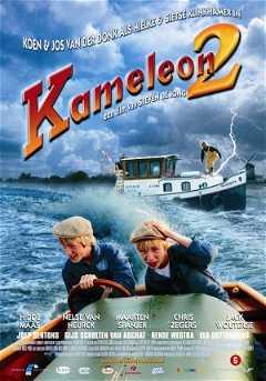 Kameleon 2 (2005)