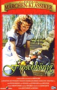 Froschkönig 1988