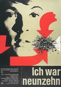 Nackt  Cox Habbema German Films
