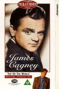 James Cagney: Top of the World