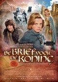 De brief voor de koning (2008)