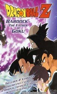 DBZ: A Final Solitary Battle! The Z Warrior Son Goku's Father Challenges Frieza