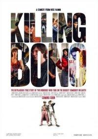 Killing Bono (2011)