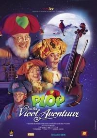 Plop en het vioolavontuur