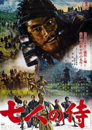 The Seven Samurai