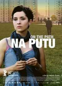 On the Path (2010)