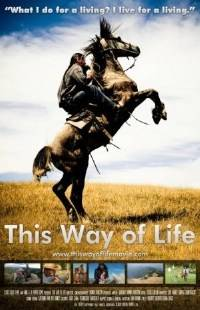 This Way of Life
