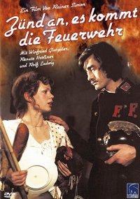 Zünd an, es kommt die Feuerwehr (1978) :: starring: Jana Simon