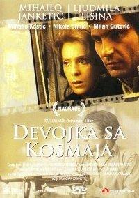 Devojka sa Kosmaja