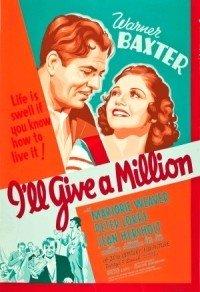 I'll Give a Million
