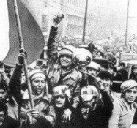 La Batalla de Chile: La Lucha de un Pueblo sin Armas - Tercera Parte: El Poder Popular