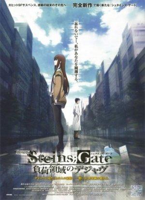 Steins;Gate: Fuka Ryouiki no Déjà Vu (2013)