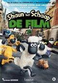 Shaun het Schaap: De Film (2015)