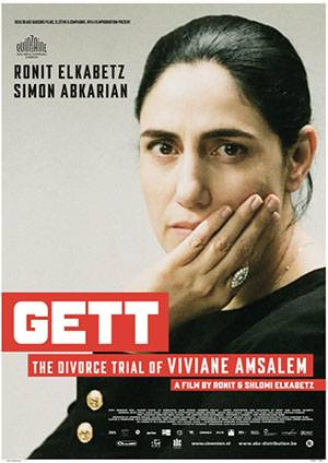 Gett, the Divorce Trial of Viviane Amsalem