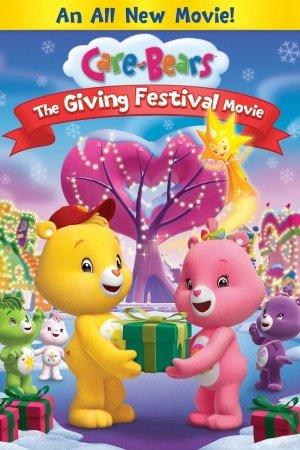 Troetelbeertjes: Het Geschenkfeest