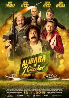 Ali Baba ve 7 Cüceler (2015)
