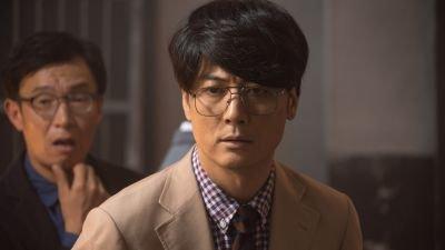 Netflix deelt eerste teaser van Japanse komedieserie 'The Naked Director' seizoen 2
