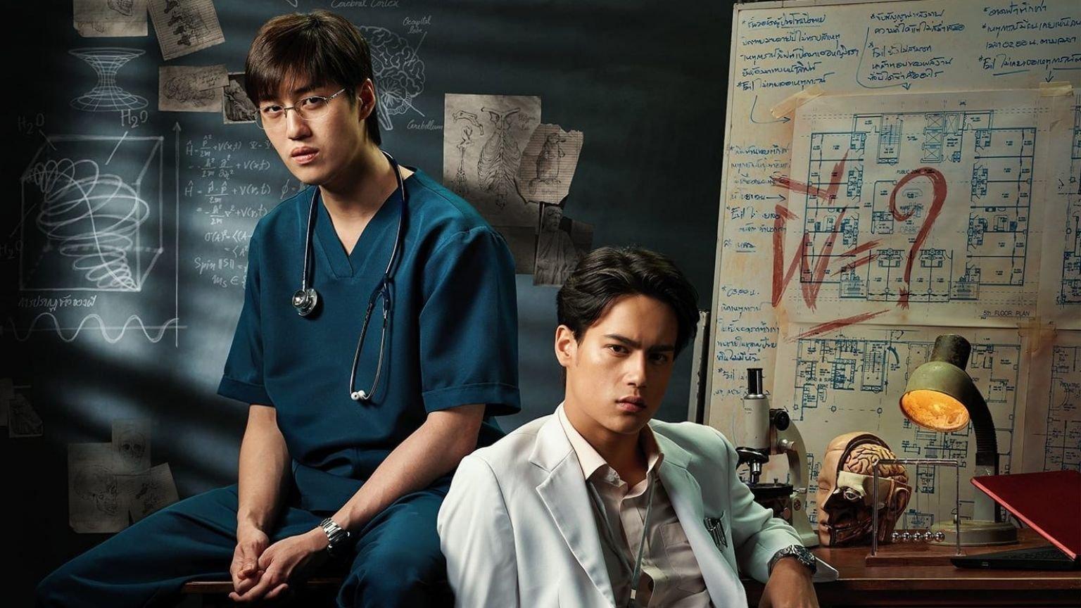 Netflix shares trailer of spooky Thai horror film 'Ghost Lab' - Paudal -  Paudal