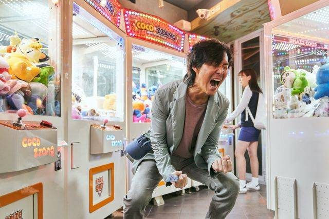 Afbeelding via Netflix / Youngkyu Park