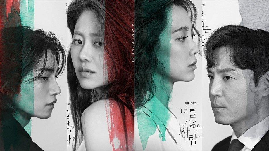 Netflix komt opnieuw met een k-drama: 'Reflection of You'