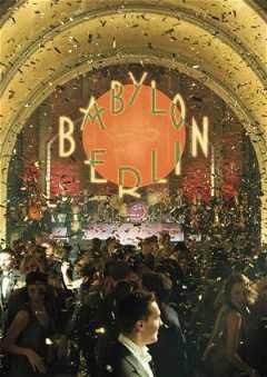 Babylon Berlin (2017–)