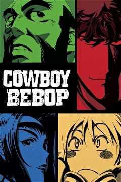 Cowboy Bebop (1998–1999)
