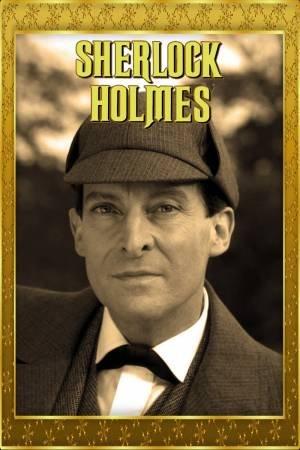 Sherlock Holmes (1984–1994)