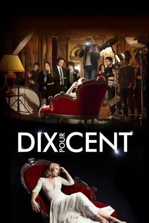 Dix Pour Cent (2015–)