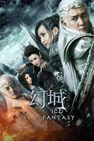 Ice Fantasy (2016–2017)