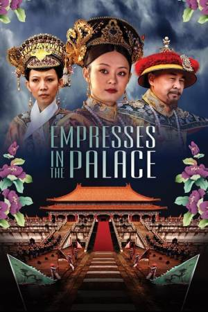 Empresses In The Palace (2011–2012)