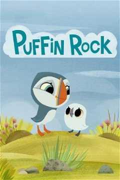Puffin Rock (2015–)