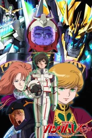 Mobile Suit Gundam Unicorn (2010–2014)