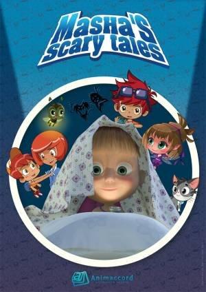 Masha's Spookverhalen (2014)