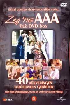 Zeg 'ns Aaa (1981–2010)