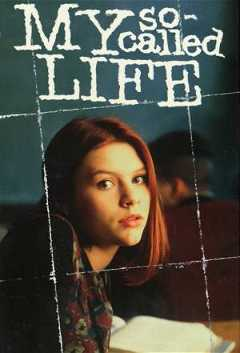 My So-Called Life (1994–1995)