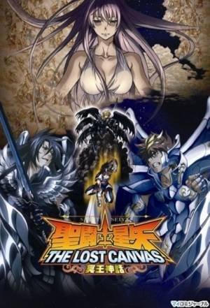 Saint Seiya The Lost Canvas - The Myth of Hades (2009–2011)