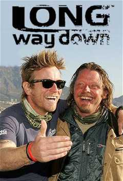 Long Way Down (2007)