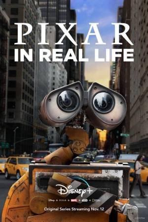 Pixar in Real Life (2019–)