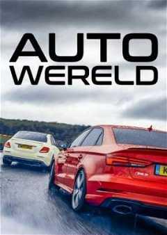 RTL Autowereld (2019)