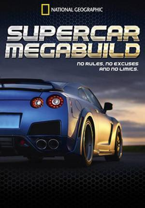 Supercar Megabuild (2016–)
