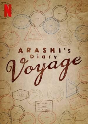 Arashi's Diary: Voyage (2019)