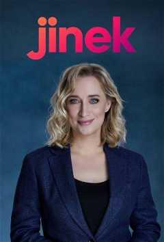 Jinek (2020)