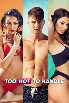 Too Hot to Handle (2020–)