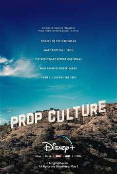 Prop Culture (2020–)
