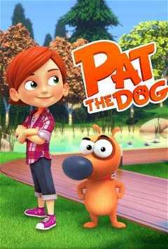 Pat The Dog (2017–2020)