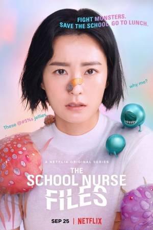 The School Nurse Files (2020–)