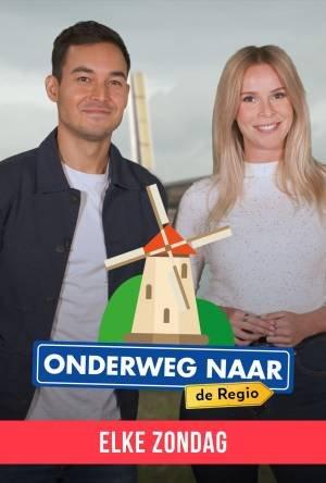 Onderweg Naar De Regio (2021)